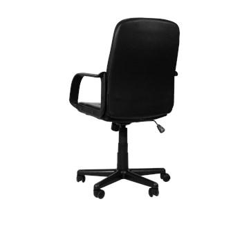 Cadeira De Escritório CE-400 em Couro Ecológico - Importada