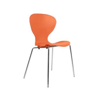 Cadeira Formiga Laranja