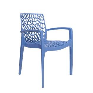 Cadeira Gruvyer com Braços - Cor Azul