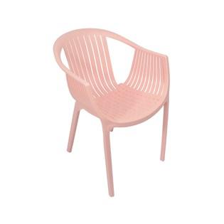Cadeira Tatami - Cor Rosa Salmão